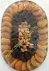 KAYISILI PAKET (650 gr) resmi